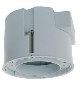 220 Монтажный корпус для пустотелого перекрытия, 1х75 2.20 Recessed pot for cupped ceiling Ø 75mm 35W White Paulmann