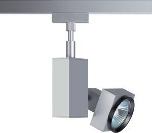 97591 Спот Gurnem. для cв-ка Urail 50W GU5,3 сатин 230V 975.91 URail System Light&Easy Spot Gurnemanz 1x50W GU5,3 Titanium 230V Metal Paulmann