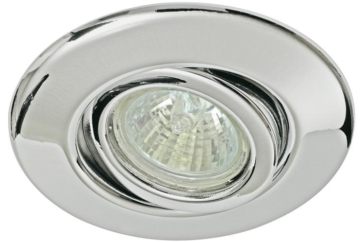 Paulmann. 986609 Светильник встраиваемый поворотный, 35мм, 35W